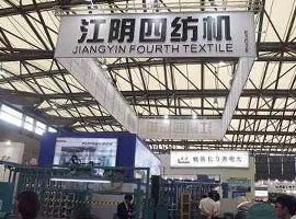 2017上海纺机展响应发展趋势 迎接电商大潮流
