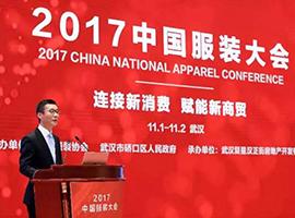 陈大鹏:新时代——全面构建行业强国新优势