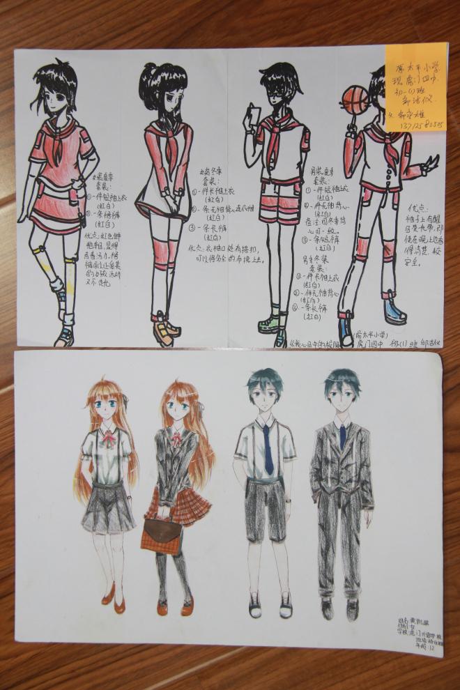 服装概念设计大赛决赛