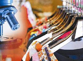 纺织服装行业下游消费整体回暖 上游制造短期承压