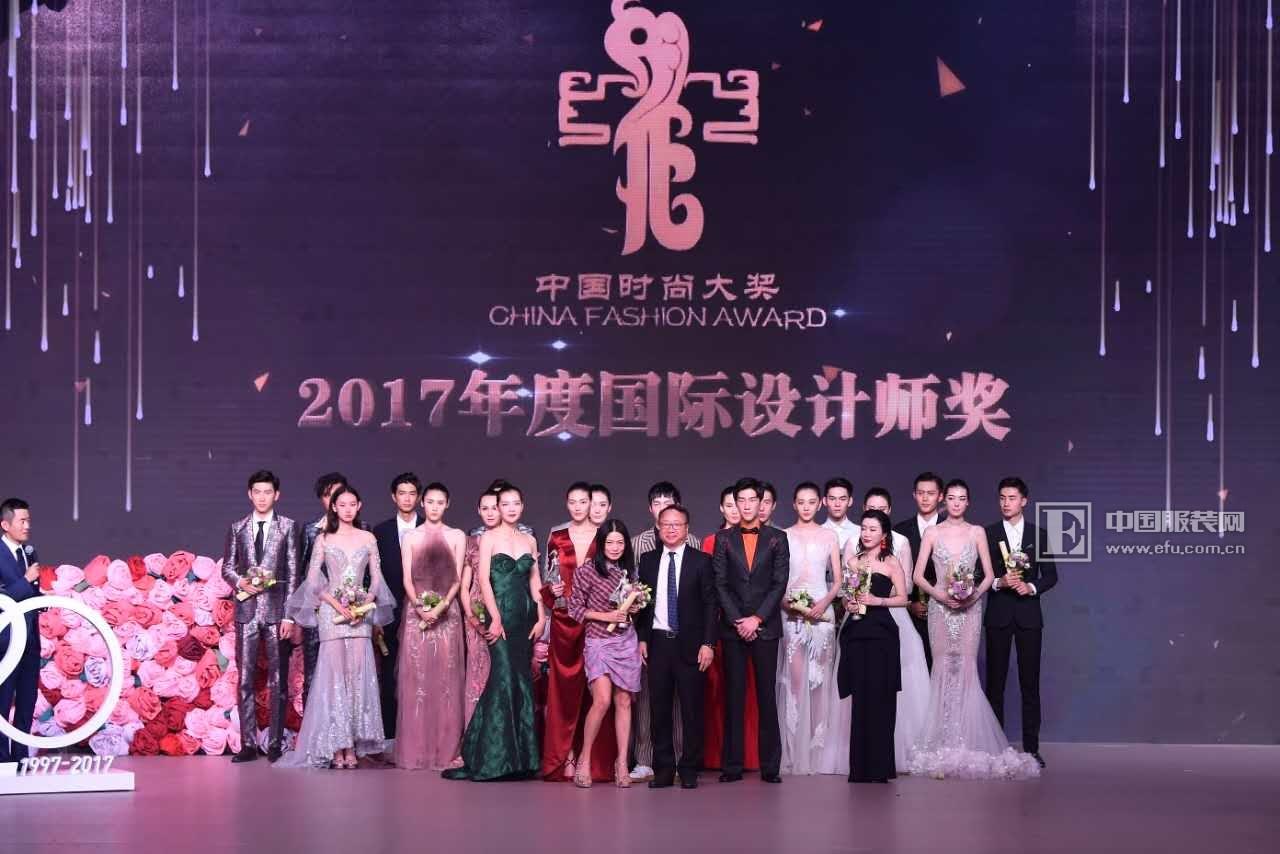 2018SS梅賽德斯-奔馳中國國際時裝周圓滿落幕