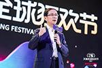 双11来势汹汹 阿里CEO张勇回答了这10个问题