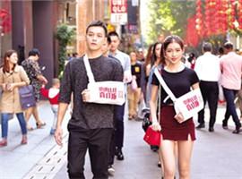 温州鞋服企业即将开启运筹帷幄的双11营销大决战