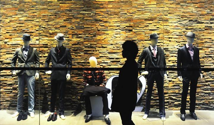 纺织品服装