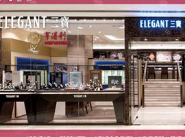 香港手表零售商亨得利预计农历新年期间购物需求将非常强劲(图)
