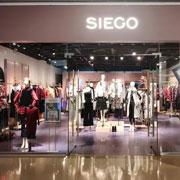 热烈祝贺摩登时尚SIEGO西蔻女装双十一期间三店齐开业!