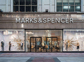 马莎百货上半财年录得5.3%跌幅 将加速关店