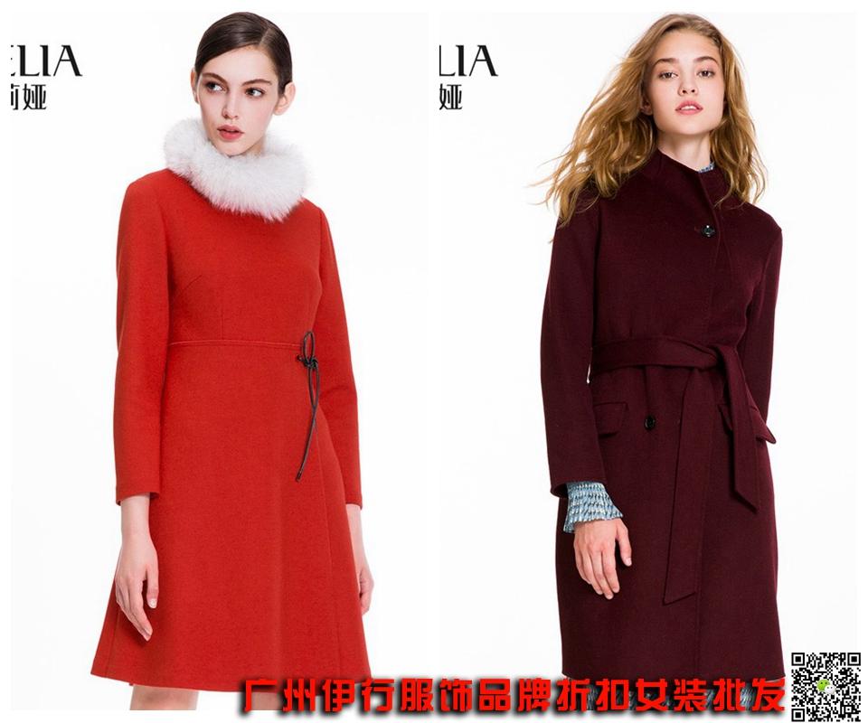 歌莉娅GLORIA广东著名品牌折扣女装尾货走份批发