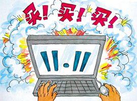 上海北京杭州成双11剁手前三城市 女生剁手单数是男生2倍