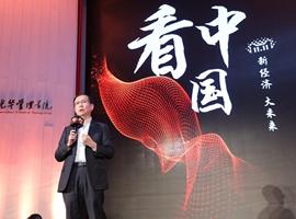 阿里CEO张勇北大解码天猫双11 绝不止是互联网的事情