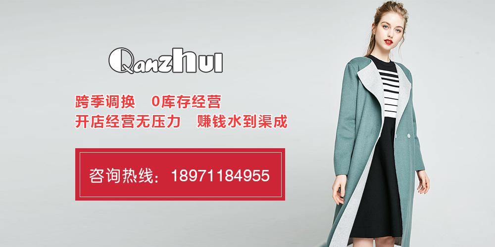 千姿惠 Qanzhui