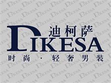迪柯萨Dikesa男装品牌