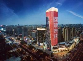 银泰CEO陈晓东:从双11看新零售的未来