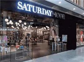 星期六将对产品进行国际化并引入海外潮流品牌