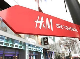 因质量不过关 H&M部分婴幼儿产品被召回