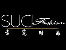上海素瓷服饰有限公司