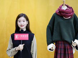 【视频】中国服装网带你提前动态看第22届虎门服交会