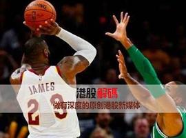 NBA球衣屡屡撕坏: 耐克世界杯年地位不保?