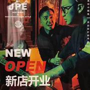 热烈祝贺JPE男装进驻上海合生汇、杭州新天地再开新店!!!