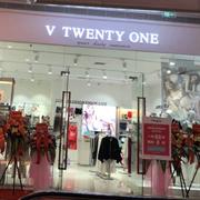 V21内衣加盟:热烈祝贺V21惠州时尚公园店隆重开业!!!