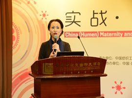 2017中国(虎门)孕婴童产业实战致胜大讲堂完美收官
