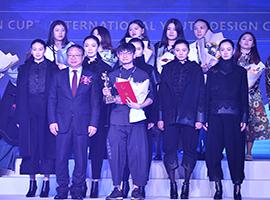 """第十八届""""虎门杯""""国际青年设计(女装)大赛总决赛揭晓"""