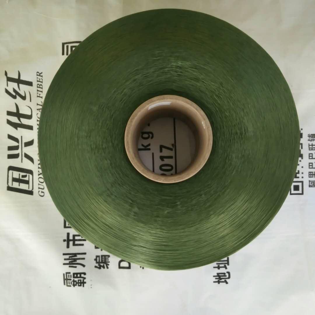 国兴现货出售军绿色丙纶丝 丙纶纱线 pp纱 FDY丙纶长丝