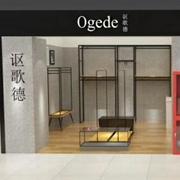 恭祝讴歌德女装安徽泗县店即将盛大开启!