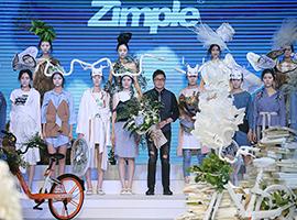 Zimple2018『创艺·生活+』新品发布会 回归精致生活