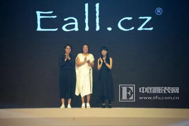 Eall.cz/意澳