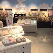 热烈祝贺SaintBuD尚芭蒂童装西安万达店盛大开业!