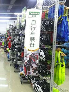 奥库户外运动新款自行车装备