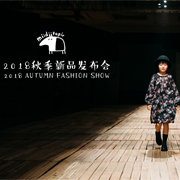 【FASHION SHOW】miidiitapir 18秋季新品发布会