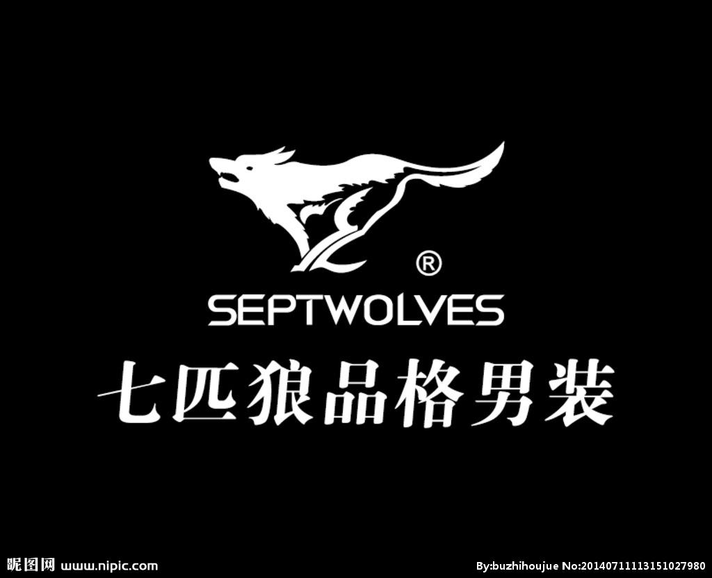 七匹狼男装河南总代理加盟招商招商加盟信息,您可以直接联系品牌获取