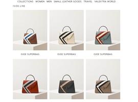 意大利奢侈皮具制造商 Valextra 迎来创立80周年纪念(图)