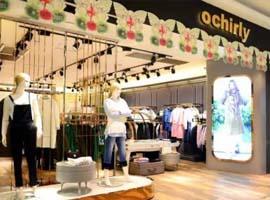 欧时力母公司赫基集团O2O负责人钟涛自曝离职