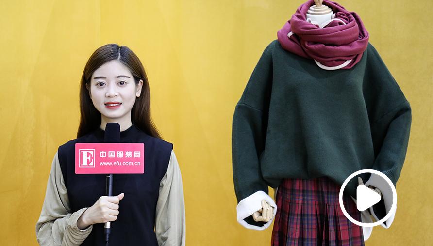 第22届虎门国际服装交易会精彩预热