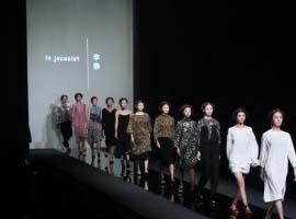 Fashion Source开幕倒计时 将迎商机与潮流双重盛会