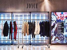 老牌买手店Joyce中期亏损近70% 买手店的日子不好过了