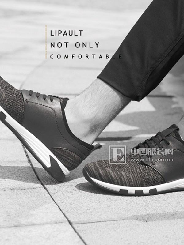 Lipault你需要一双舒适的鞋子