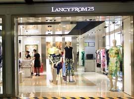 朗姿出资12亿发力时尚 加固泛时尚产业生态圈
