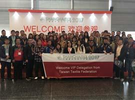 2017上海纺机展今日盛大开幕 智汇跨界新纺织
