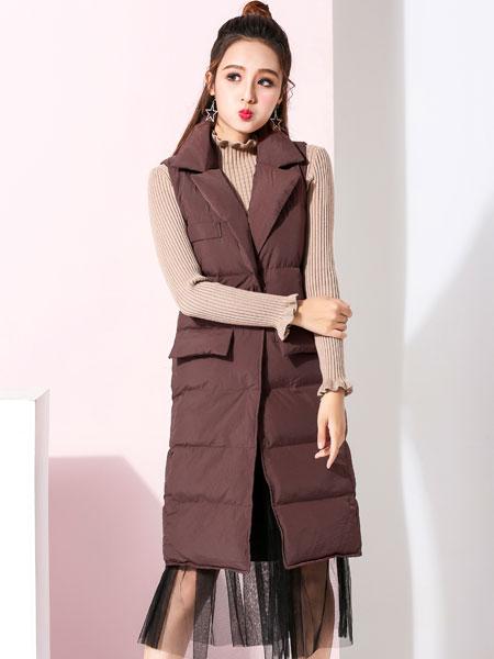 蓝缇儿时尚两件套2017