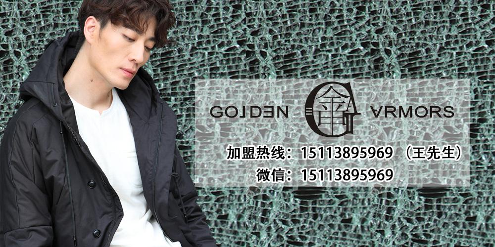 广州策略服装有限公司