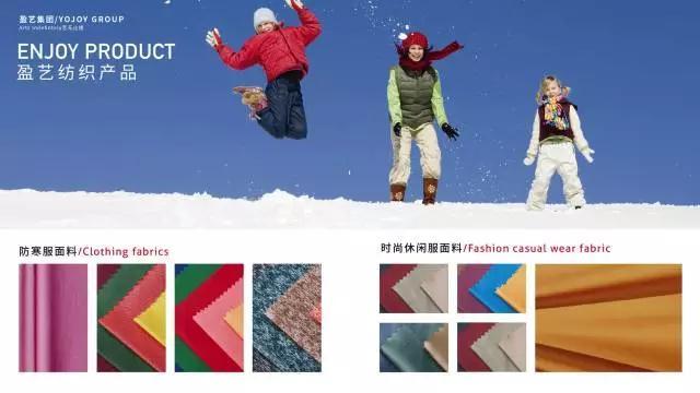 第19届深圳国际服装贴牌/纺织面辅料/服饰配件博览会
