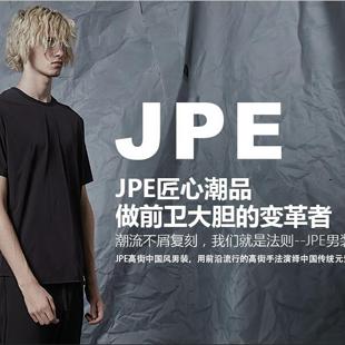 洗牌时代下服装加盟应该选择怎样的品牌 JPE自是