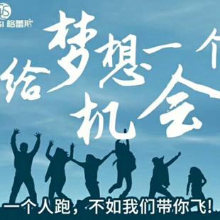 热烈祝贺中国服装网协助江西吉安肖女士成功签约格蕾斯旗下芝麻e柜女装