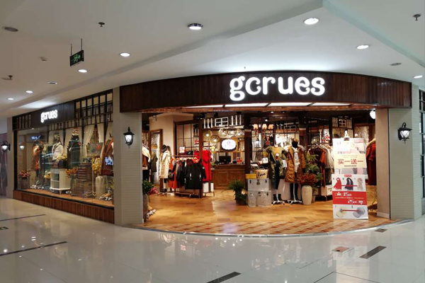 gcrues店铺展示