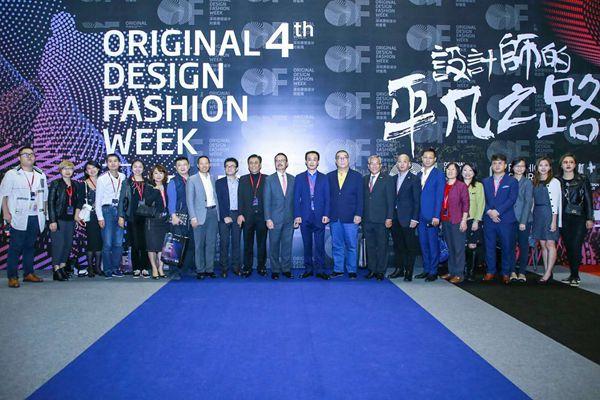 原创改变未来设计驱动时代 2017服装人年度盛事开启