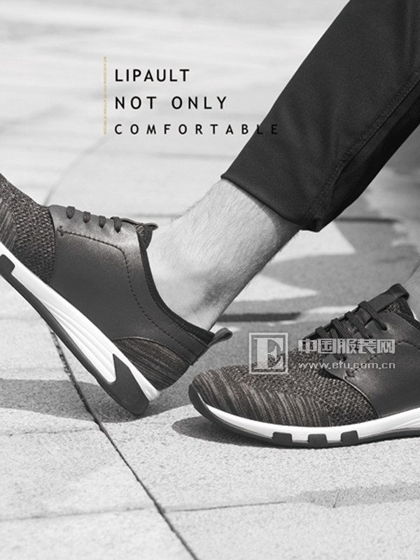Lipault 一双鞋子的重要性